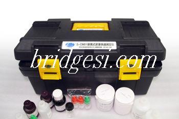 S-CM01 portable colorimeter