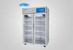 2-10℃医用冷藏箱YC-950L