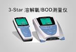 【奥立龙】Star系列DO溶解氧测量仪