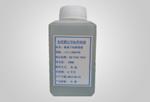 锌离子标准溶液/锌离子校正溶液/锌离子标液/锌标准溶液