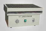 HY-2水平多用振荡器