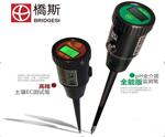 EC100数显土壤原位EC计 土壤原位电导率仪