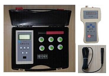 YC-7海水养殖ph、溶解氧、盐度、氨氮、亚硝酸盐、硫化氢、温度多参数水质分析仪