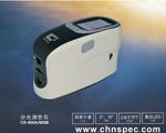 CS-600便携式分光测色仪色差仪