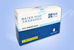 DPD总氯测定试剂盒 总氯快检试剂盒