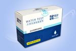 硫化物测定试剂盒 硫化物速测试剂盒