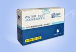 DPD总氯测定试剂盒 自来水专用总氯快检试剂盒