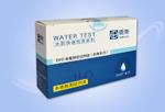 DPD余氯测定试剂盒 自来水专用余氯快速检测试剂盒