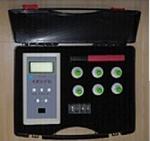 YC-3水产养殖 氨氮 亚硝酸盐 硫化氢 水质分析仪
