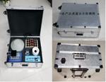 便携式样品处理箱BR-YPX4
