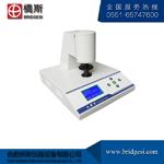 台式微机荧光白度仪WSB-CY